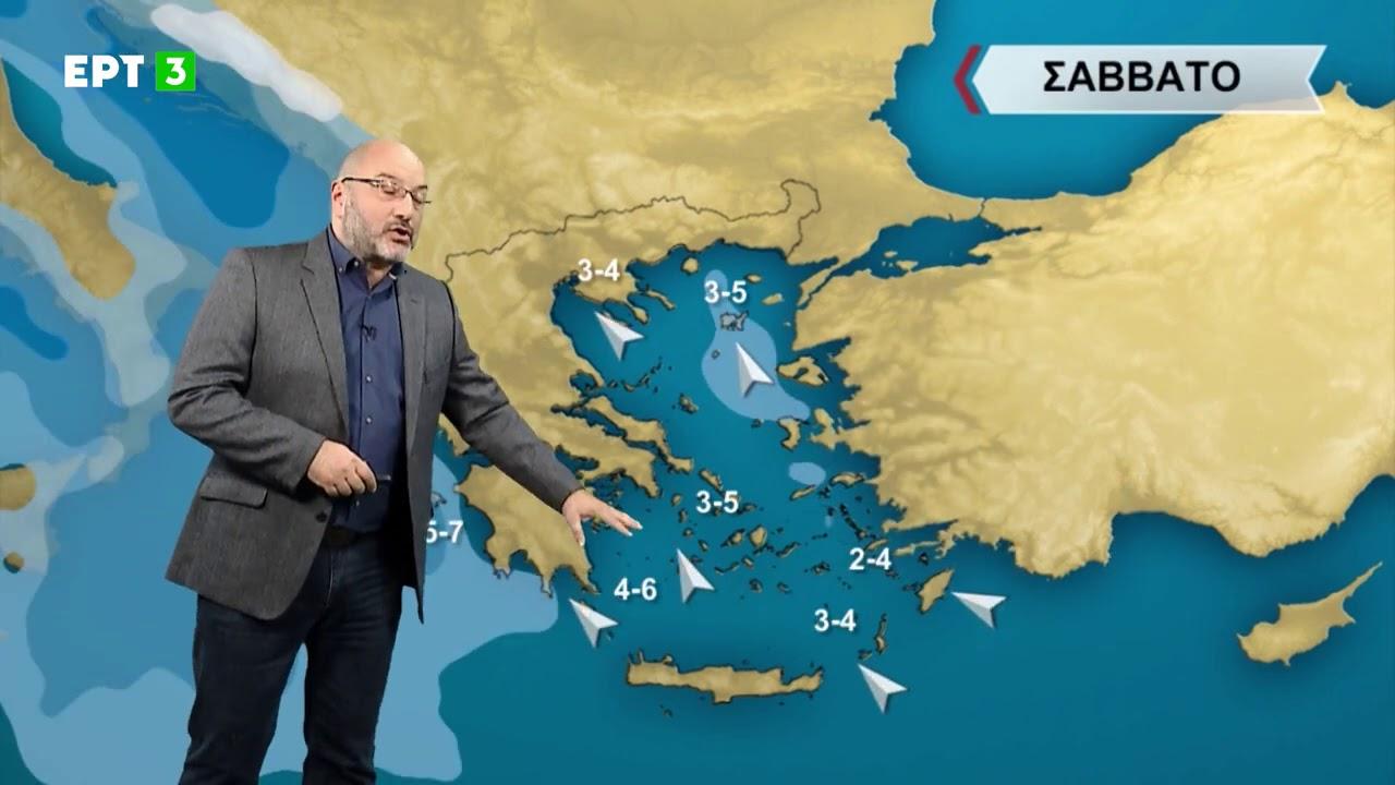 ΔΕΛΤΙΟ ΚΑΙΡΟΥ με τον Σάκη Αρναούτογλου  | 30/12/2020 | ΕΡΤ