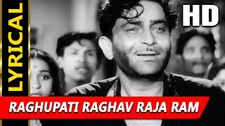 Raghupati Raghav Raja Ram With Lyrics | Lata Mangeshkar