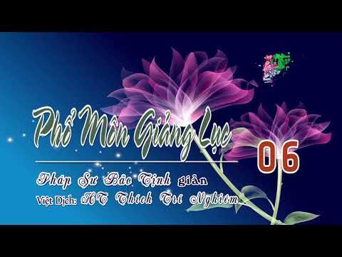 Phổ Môn Giảng Lục -6