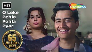 O Leke Pehla Pehla Pyar (HD) | CID Songs | Dev Anand | Shakeela | Sheela Vaz | Filmigaane