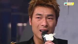 娛樂新聞台 |許志安鄭秀文感情事件簿|廚房宣言|