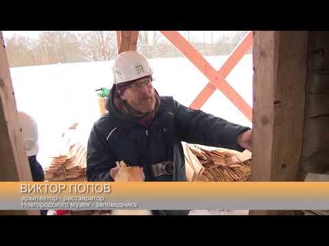 Новая жизнь столетней мельницы в Витославлицах: уникальный взгляд изнутри (видео)