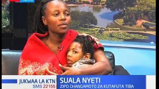 Suala Nyeti: Ugonjwa wa kupooza kwa ubongo na changamto za kutafuta tiba