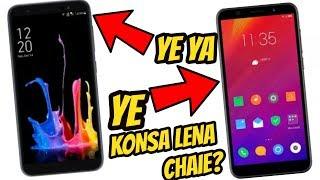 Lenovo A5 vs Asus Zenfone Lite L1 - Konsa Best Phone hai?
