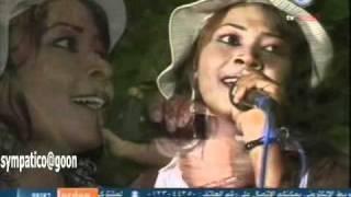 مكارم بشير - بين جناين الشاطي