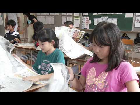 飛び出せ学校 臼杵市上北小学校 〜導入〜