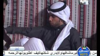 تحميل اغاني قصيدة مؤثره للشيخ أحمد العجمى فى رثاء أمه MP3