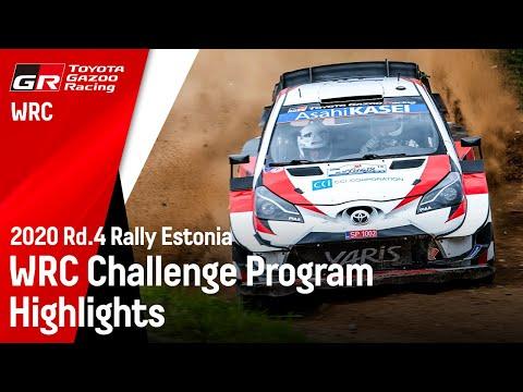 WRC ラリー・エストニア 勝田貴元がコ・ドライバーのダニエル・バリットと共にヤリスWRCで参戦。ハイライト動画