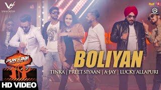 Boliyan  Tinka  Preet Siyaan  AJay  Lucky Allapuri  Punjabi Music Junction 2017  VS Records