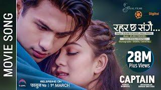 Rahar Chha Sangai - CAPTAIN Movie Song || Anmol K.C, Upasana || Anju Panta, Sugam Pokharel