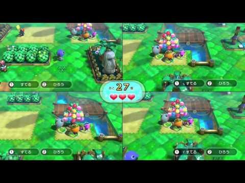 Japonský trailer na Nintendo Land