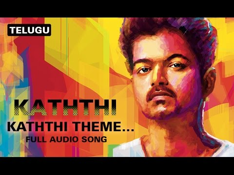 Kaththi Theme… the Sword