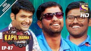 The Kapil Sharma Show  दी कपिल शर्मा शोEp87Blind T20 World Champions In Kapils Show–5th Mar2017