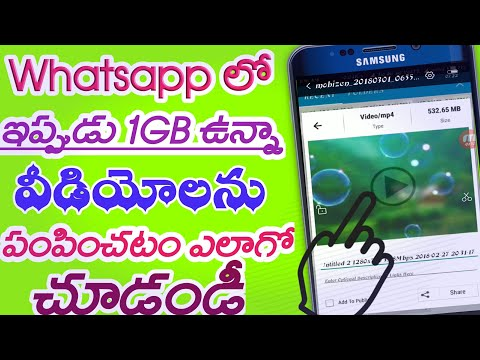 Download How To Send 1gb Files Large Videos On Whatsapp In