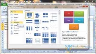 Воронка продаж в Excel
