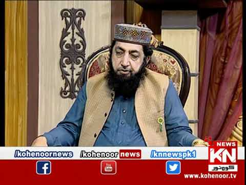 Istakhara 22 October 2020 | Kohenoor News Pakistan