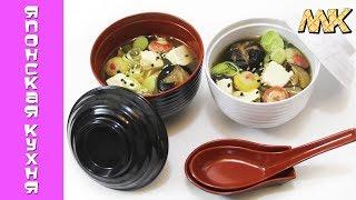 МИСО СУП | ВСЕ СЕКРЕТЫ ПРИГОТОВЛЕНИЯ МИСОСИРУ - Miso soup recipe