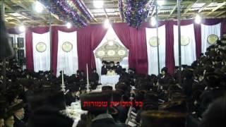 "hoshana rabbah 2015 Tish in Satmar - שלחן הטהור ליל הושענא רבה תשע""ו ב"