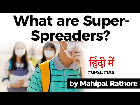 What are Super Spreaders? How coronavirus is transmitted by Super Spreaders? Current Affairs 2020
