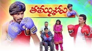 Patas 2 - Pataas Latest Promo - Thammudu Spoof - 18th January 2019 - Ravi, Sreemukhi - Mallemalatv
