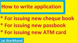 How to write application letter to bank manager in english and hindi how to write application letter to bank manager in english in very easy and simple thecheapjerseys Gallery