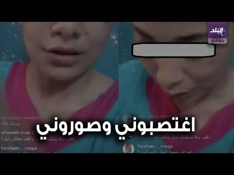قصة منه عبد العزيز على تيك توك