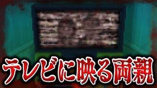【妖怪ウォッチ3】ゾンビナイトで怪奇現象...!?
