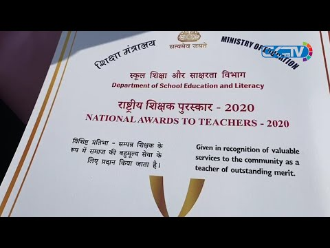 Kashmir school teacher Roohi Sultana awarded on World Teacher's Day