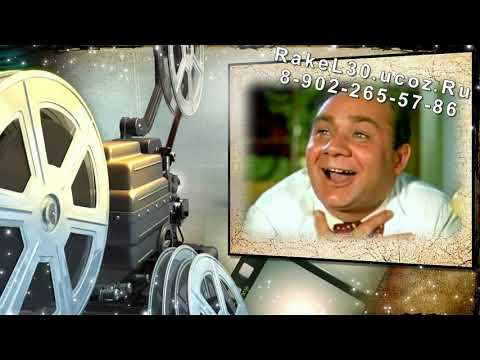 Прикольные поздравления с юбилеем 50 лет мужчине - видео