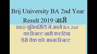 FreeNewsalert Group - Brij University BA 2nd Year Result