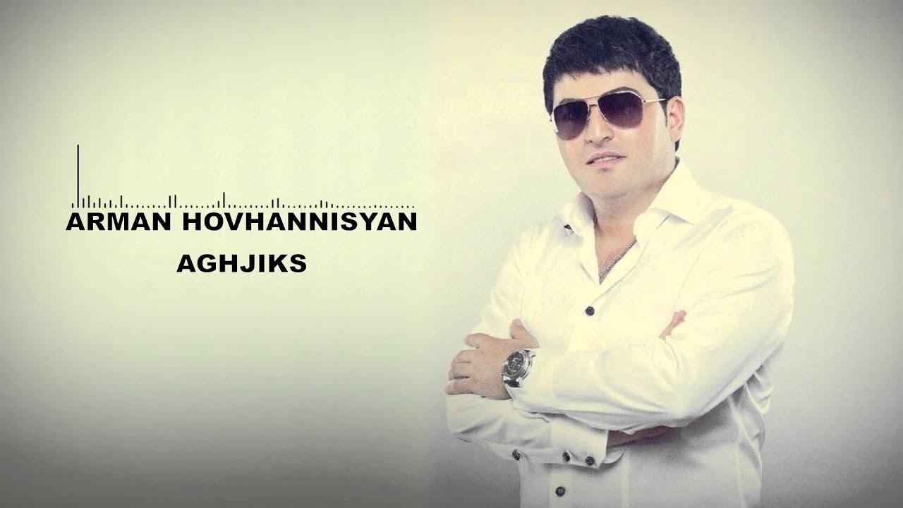 Arman Hovhannisyan – Aghjiks