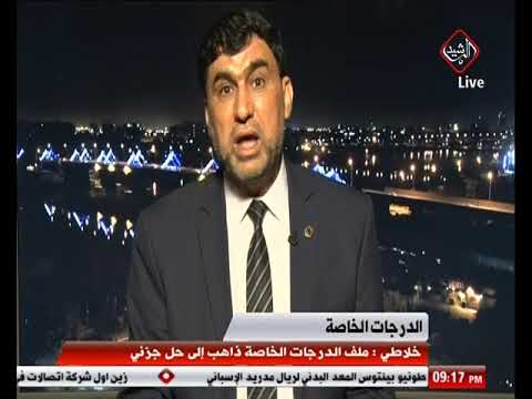 شاهد بالفيديو.. النائب حسن خلاطي ضيف الحصاد حول استكمال كابينة عبد المهدي الوزارية