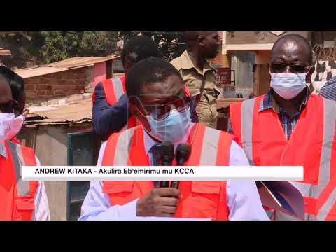 OMUTINDO GW'EBIZIMBE: Ababaka balambudde awaali kalina eyagwa
