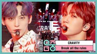 [쇼! 음악중심] 크래비티 -브레이크 올 더 룰스 (Cravity -Break all the Rules)