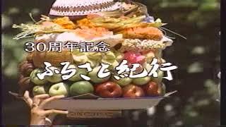 LACUISINE90年代ドラマ夏川結衣