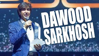 Dawood Sarkhosh - Daf BAMA MUSIC AWARDS 2017
