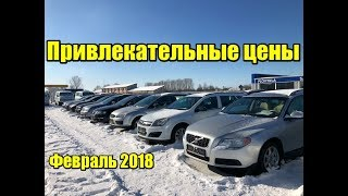 Какие цены на авто в Литве. Февраль 2018. город Кретинга