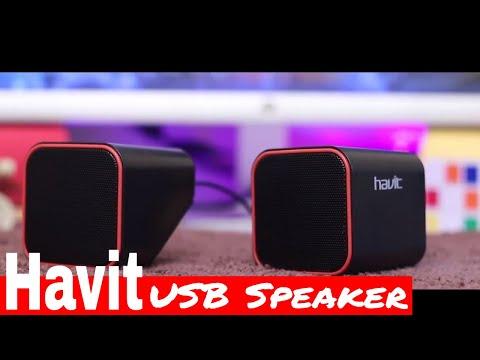 Havit HV-SK473 2.0 Channel USB Multimedia PC Speaker