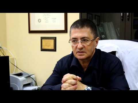 Остеопороз третьей степени и ревматоидный полиартрит