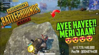 TROLLING ULTRA PRO PLAYERS in PUBG MOBILE || HYDRA | ALPHA PUBG MOBILE FUNNY MOBILE HIGHLIGHTS!