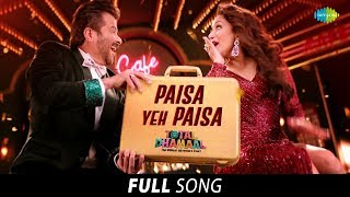 Paisa Yeh Paisa Full Song पैसा ये पैसा Total Dhamaal Ajayanilmadhuririteisharshadjaved