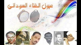 مازيكا محمد احمد عوض - عيون الصيد تحميل MP3