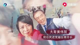 专访黄智贤:政治立场迥异,黄智贤兄妹关系屡屡被聚焦