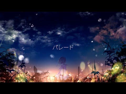 パレード / 星間飛行 and てれすこーぷ【UTAUオリジナル曲】
