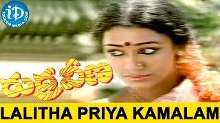 Chantabbai Telugu Full Movie