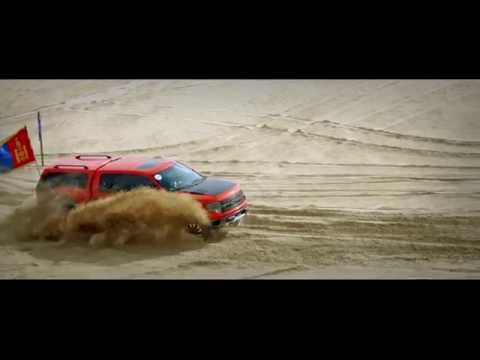 Ford Club Mongolia - Offroad Race 2015