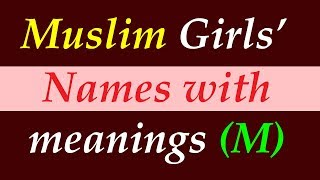 New Baby Girl Names Muslim With Meanings In Urdu 免费在线视频最佳