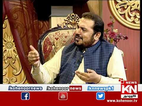 Raah-e-Falah 18 July 2021 | Kohenoor News Pakistan