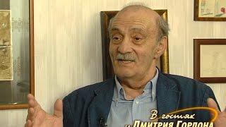 """Георгий Данелия. """"В гостях у Дмитрия Гордона"""". 1/3 (2009)"""