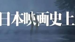 西城秀樹の『犬神家の一族⁉︎』名探偵!天より現る。